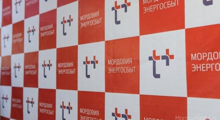 Т Плюс проверит тепловые сети в Ленинском и Пролетарском районах Саранска