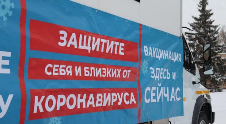Один мобильный комплекс по вакцинации работает в Саранске 13 сентября