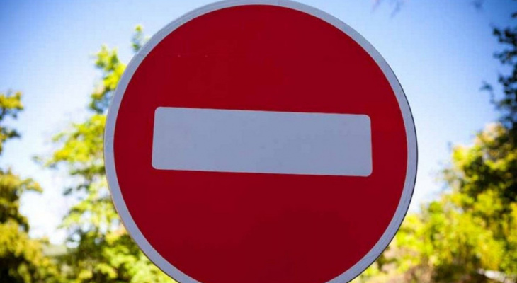 В Саранске с 15 по 17 сентября запретят движение по улице Коммунистической