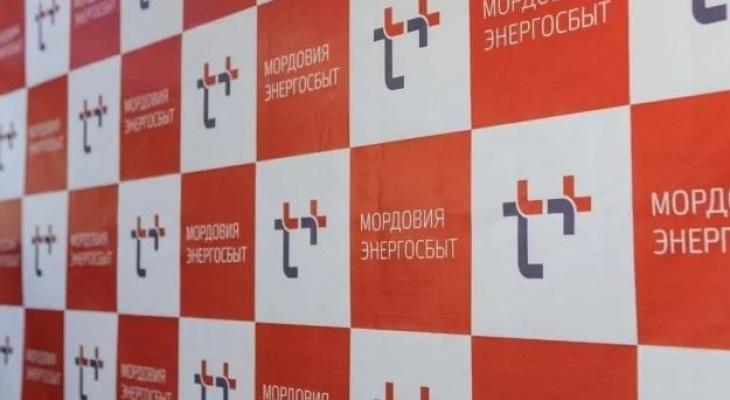 «ЭнергосбыТ Плюс» назвал управляющие жилыми домами организации Саранска, которые ставят под угрозу начало отопительного сезона