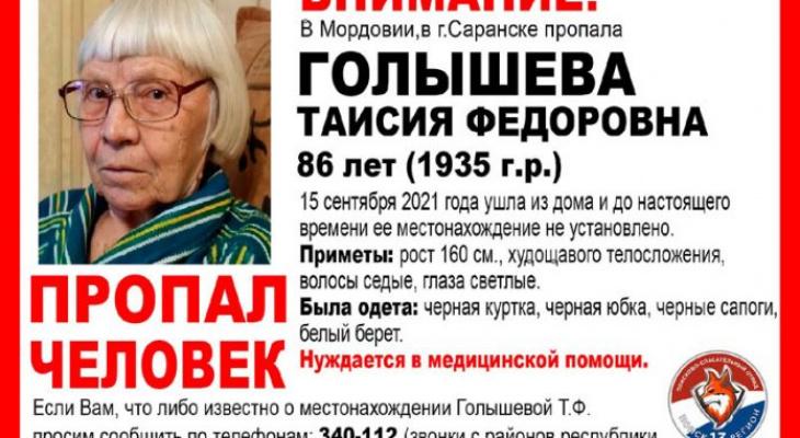 В Саранске была найдена пропавшая накануне 86-летняя пенсионерка