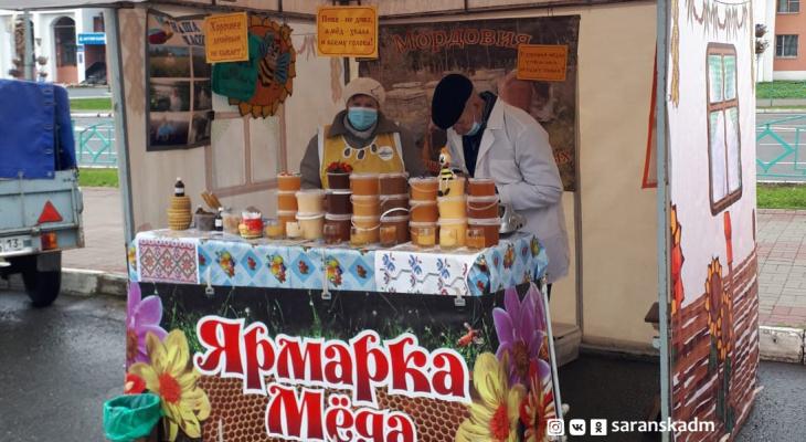 Ярмарка меда вновь состоится в Саранске