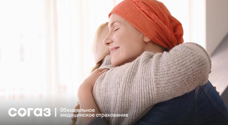 Рядом в сложный период.  Страховые представители «СОГАЗ-Мед» активно помогают пациентам с онкологическими заболеваниями