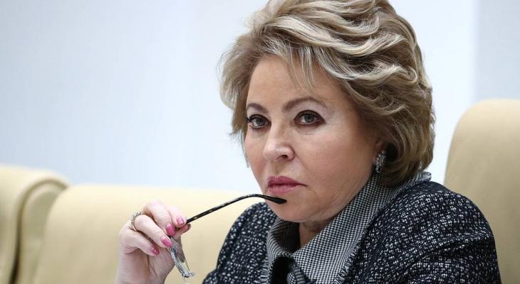 Матвиенко высказалась о введении локдауна на федеральном уровне из-за коронавируса