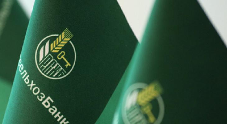 Россельхозбанк стал лидером Антикоррупционного рейтинга