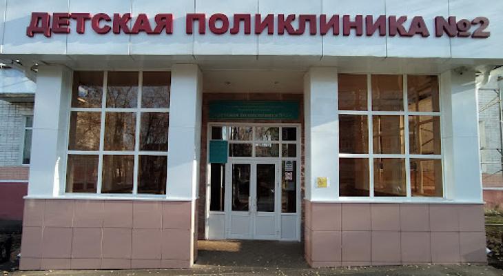 В Саранске в детской поликлинике №2 проведут ремонт за 83 миллиона рублей