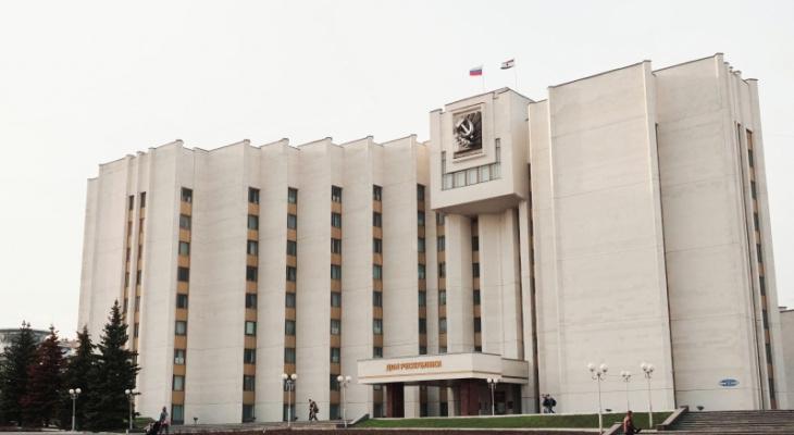 В правительстве Мордовии произошли кадровые перестановки