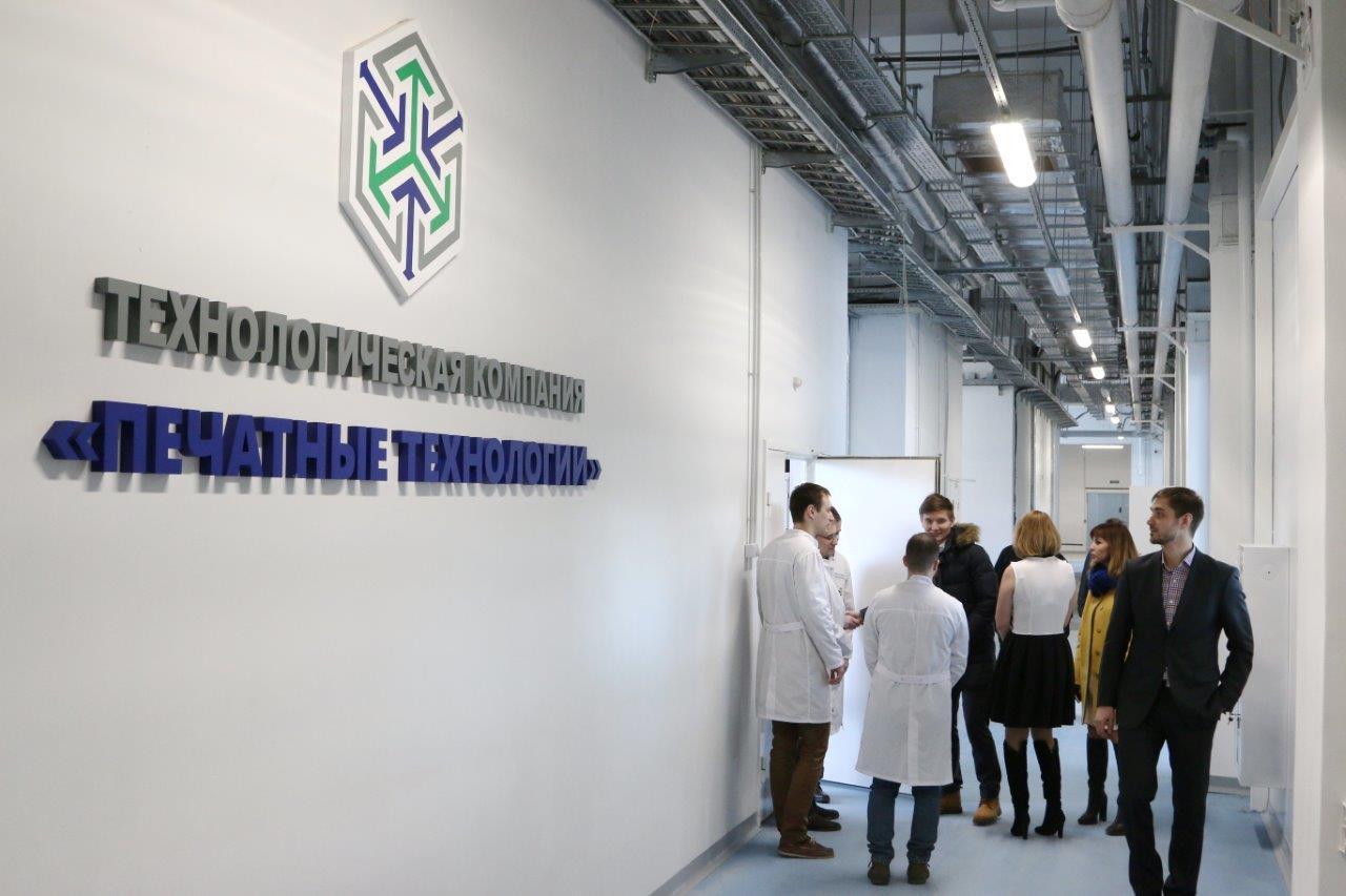 Картинки по запросу Центр экспериментального производства АУ «Технопарк-Мордовия»